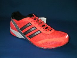 hot sales 3de1c fac43 adidas adizero Japan -Rasing-